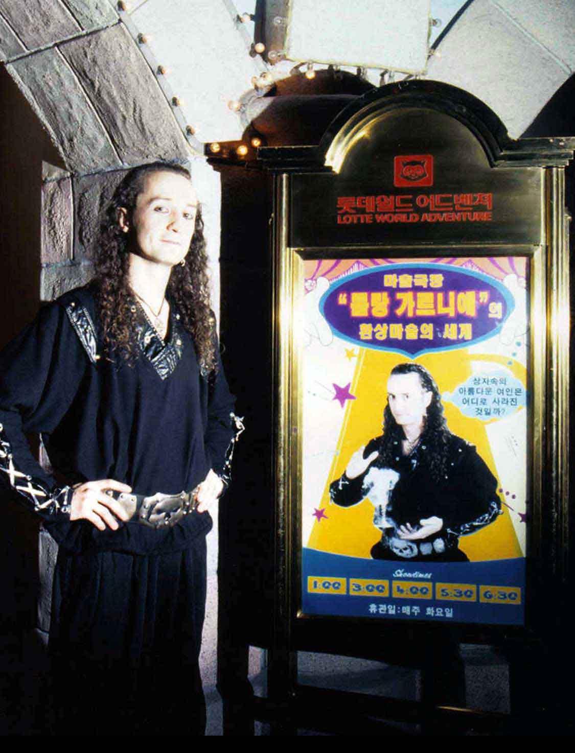 The illusionist Loran in Korea - Biography